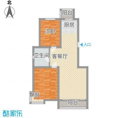 艺术家园105.00㎡艺术家园2室户型2室