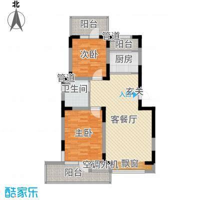 U-WORLD优品天地80.56㎡U-WORLD优品天地户型图A-7户型2室2厅1卫1厨户型2室2厅1卫1厨