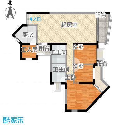 长城盛世家园二期112.75㎡深圳长城盛世家园二期户型图2户型10室