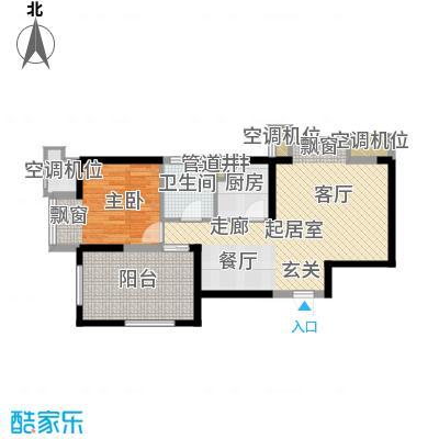 金地滨河国际社区65.00㎡金地滨河国际社区户型图A1-1户型1室2厅1卫户型1室2厅1卫