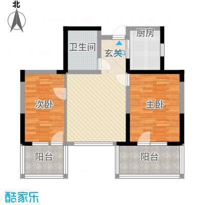 万科新里程79.00㎡万科新里程户型图鲜亮橙2室2厅户型2室2厅