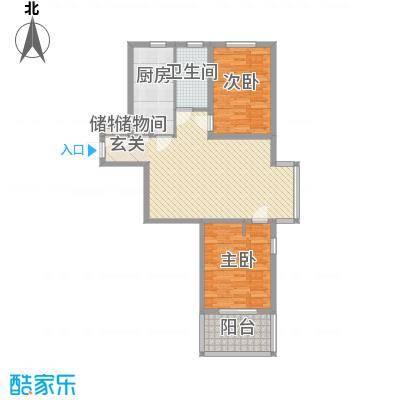 万科新里程105.00㎡万科新里程户型图安逸橙2室2厅1卫户型2室2厅1卫