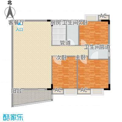 臻品云山120.00㎡臻品云山户型图B栋2-5层01房3室2厅2卫1厨户型3室2厅2卫1厨