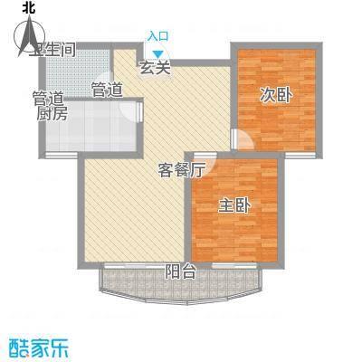 阳光柳岸102.50㎡阳光柳岸户型图2室2厅1卫1厨户型10室