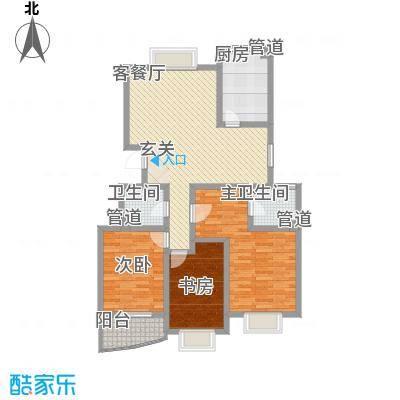 阳光柳岸137.23㎡阳光柳岸户型图3室2厅2卫1厨户型10室