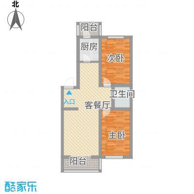 龙盛家园90.96㎡龙盛家园户型图2室2厅1卫户型10室