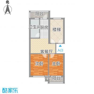 龙盛家园77.34㎡龙盛家园户型图2室1厅1卫户型10室
