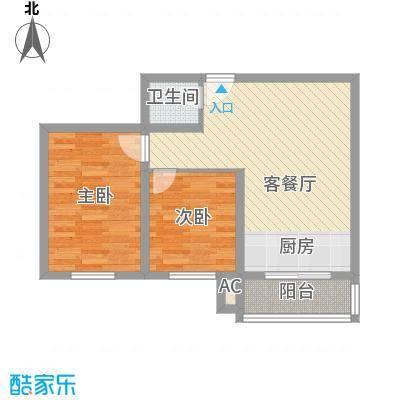 龙盛家园73.76㎡龙盛家园户型图2室1厅1卫户型10室