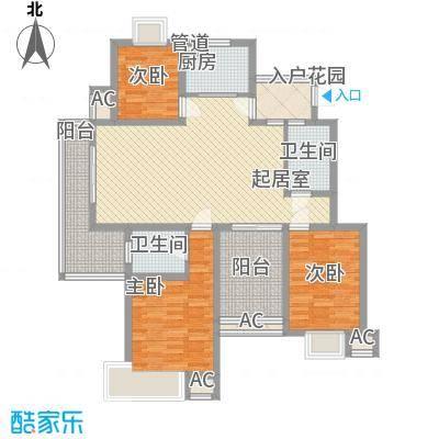 香城花园三期香城花园三期户型图户型图3室2厅2卫1厨户型3室2厅2卫1厨