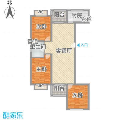 南郊新公馆128.12㎡南郊新公馆户型图户型图3室2厅2卫户型3室2厅2卫