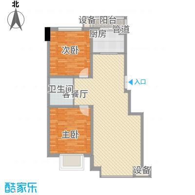 亚泰国际花园户型图亚泰国际 2室 户型图 2室2厅1卫1厨