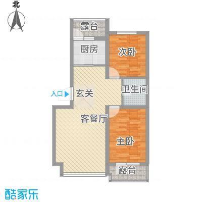 宏发三千院73.82㎡宏发三千院户型图M-4-1#户型2室2厅1卫户型2室2厅1卫
