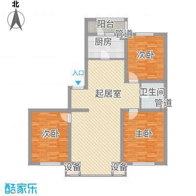 恒大城二期121.00㎡恒大城二期3室户型3室