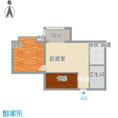 中粮大悦城88.00㎡中粮大悦城2室户型2室