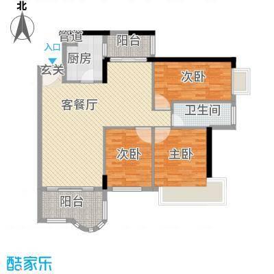 长裕翰林轩123.89㎡长裕翰林轩3室户型3室