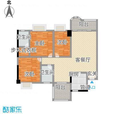 长裕翰林轩147.67㎡长裕翰林轩3室户型3室