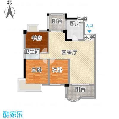 长裕翰林轩120.42㎡长裕翰林轩3室户型3室