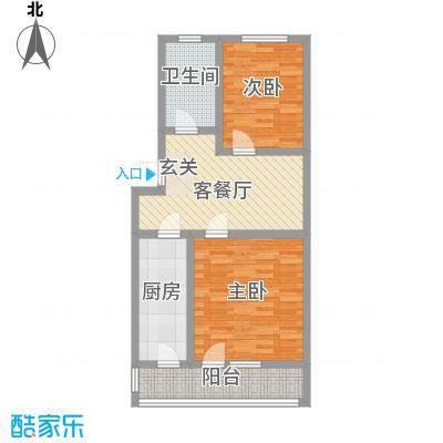 普利永庆街1号84.03㎡普利永庆街1号户型图户型b2室1厅1卫户型2室1厅1卫