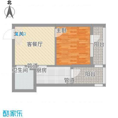 水晶恋城49.09㎡水晶恋城户型图A4户型图1室1厅1卫1厨户型1室1厅1卫1厨