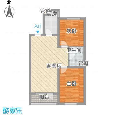 水晶恋城78.37㎡水晶恋城户型图b1户型2室2厅1卫户型2室2厅1卫