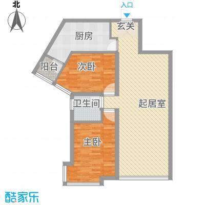 新世界花园湾景华庭102.91㎡新世界花园湾景华庭户型图5-24层2室2厅1卫户型2室2厅1卫