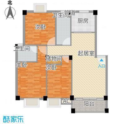 瀛聚大厦138.00㎡瀛聚大厦3室户型3室