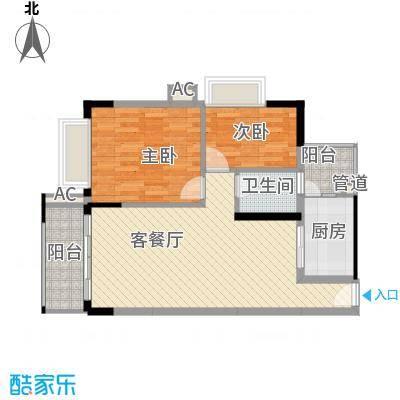 合正锦园 2室 A2型户型图