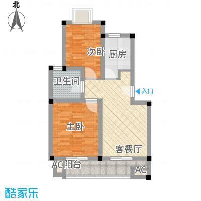 明城玫瑰园户型图2室1厅1卫1厨