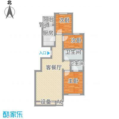 天伦随园天伦随园户型图户型图5室3厅3卫1厨户型5室3厅3卫1厨