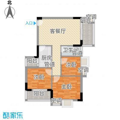 东方苑94.91㎡东方苑户型图1号楼平01单元3室2厅1卫1厨户型3室2厅1卫1厨