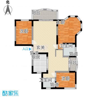 欧洲豪庭134.90㎡欧洲豪庭户型图3室2厅2卫1厨户型10室
