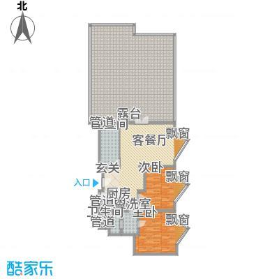 静安紫苑132.84㎡上海静安紫苑户型图户型10室