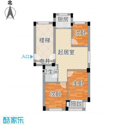 长城世家74.10㎡长城世家户型图3室2厅1卫1厨户型10室