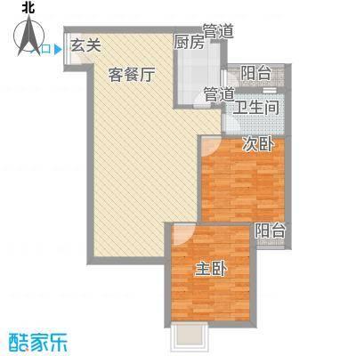 中远两湾城三期上海中远两湾城三期户型10室