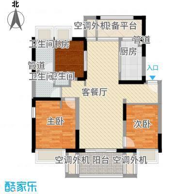 万科尚源户型图119平边户标准层户型图 3室2厅1卫1厨