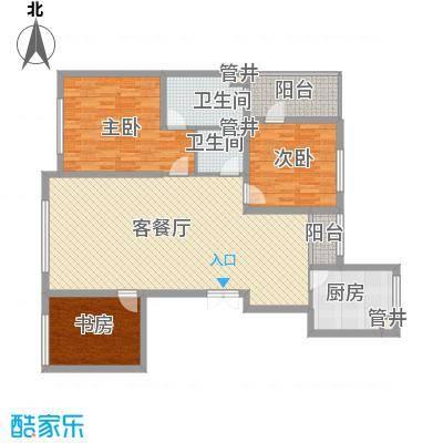 新华国际公寓户型图3室2厅2卫