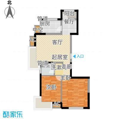 金地国际花园二期88.00㎡金地国际花园(二期)2室户型2室