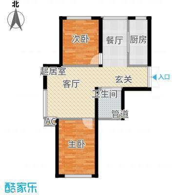 华海雅馨苑73.00㎡华海雅馨苑2室户型2室