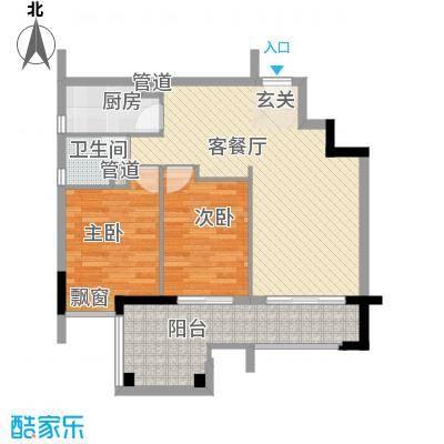 南湖庄园328.00㎡南湖庄园2室2厅户型2室2厅