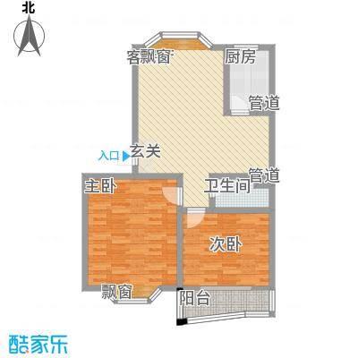 石桥新苑99.36㎡石桥新苑户型图两室两厅一卫户型2室2厅1卫户型2室2厅1卫