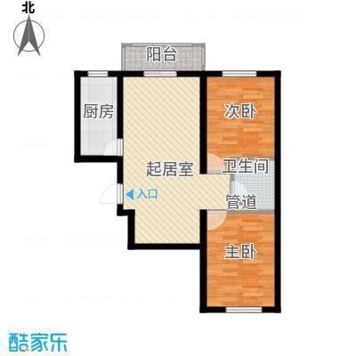 正泰园B区79.19㎡正泰园B区户型图4#、5#楼D户型2室2厅1卫1厨户型2室2厅1卫1厨