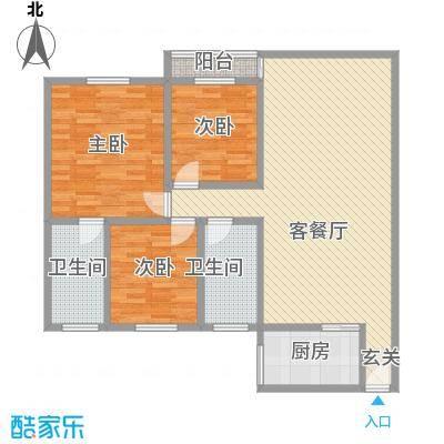 名都鸿雅轩127.00㎡名都鸿雅轩3室户型3室