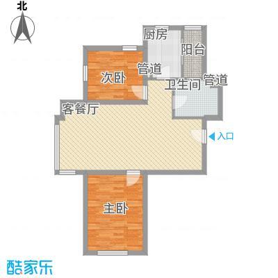 保利百合花园94.11㎡保利百合花园户型图2室2厅1卫户型10室