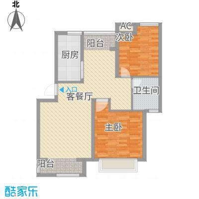 大华阳城四期阳城美景大华阳城四期阳城美景户型图上海大华阳城四期阳城美景户型图2室2厅1卫1厨户型2室2厅1卫1厨