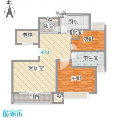 大华阳城四期阳城美景大华阳城四期阳城美景户型图上海大华阳城世家苑户型图2室2厅1卫1厨户型2室2厅1卫1厨