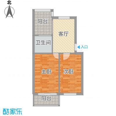 新华国际公寓三期新华国际公寓三期户型10室