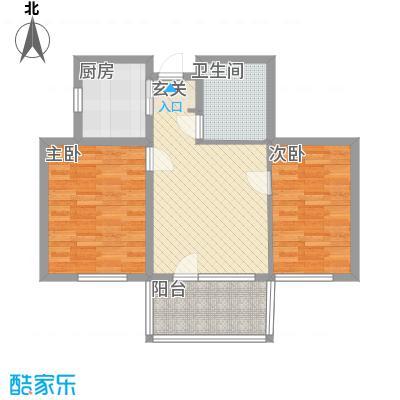 万科新里程80.00㎡万科新里程户型图双橙色2室1厅1卫户型2室1厅1卫