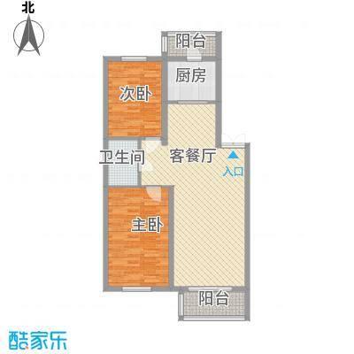 如意名苑97.81㎡如意名苑户型图2室2厅1卫户型10室