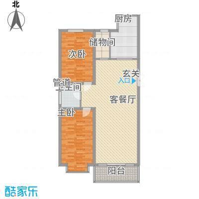 鑫丰国际115.91㎡鑫丰国际户型图2室2厅1卫户型10室