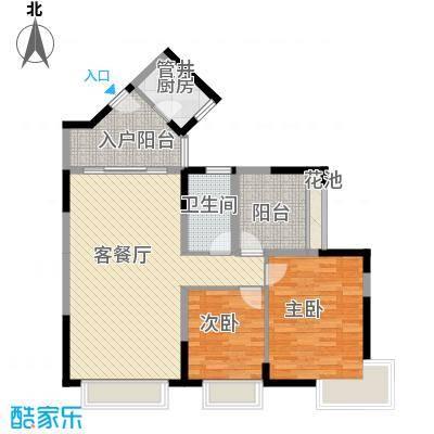 新世纪丽江豪园五期牡丹阁户型图1、2座2-16层北向02户型 2室2厅1卫1厨